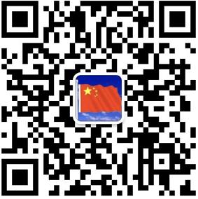 微信图片_20210511011347.png